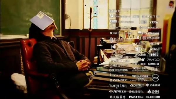 [CONTRO——犯罪心理捜査_01].rmvb_003127625.jpg