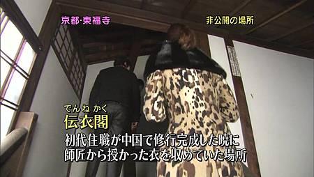 [20091227]おしゃれイズム#225- Kyoto SP  Part 1 (960x540 x264).mp4_20110502_143755.jpg