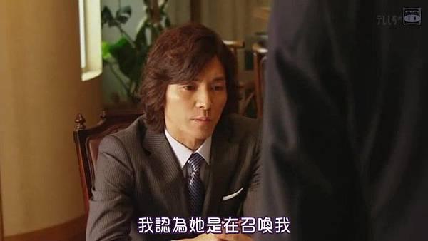 [SUBPIG][Shiawase ni Narou yo ep04].rmvb_222755.893.jpg