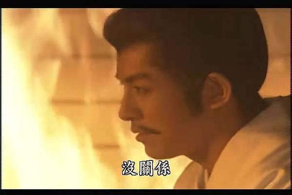 太閤記03.rmvb_032238.050.jpg