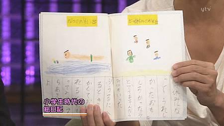 [20081019]おしゃれイズム#170-小池徹平.avi_001131433.jpg