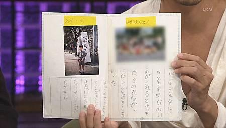 [20081019]おしゃれイズム#170-小池徹平.avi_001124566.jpg