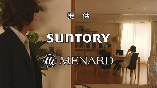 Shiawase ni Narou yo ep05[1920x1080p H.264 AAC].mkv_20110518_214517.jpg