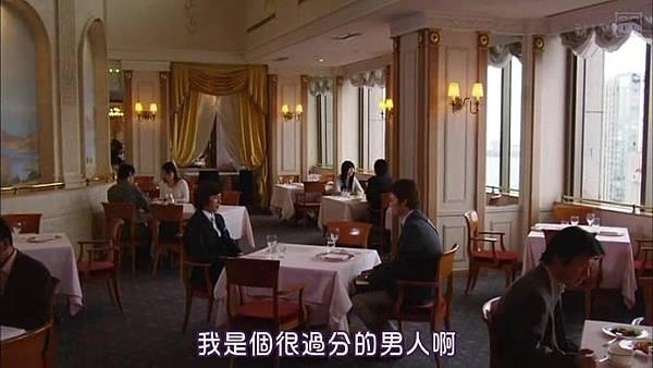 [SUBPIG][Shiawase ni Narou yo ep04].rmvb_224851.713.jpg