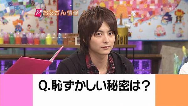 [20081019]おしゃれイズム#170-小池徹平.avi_001046166.jpg