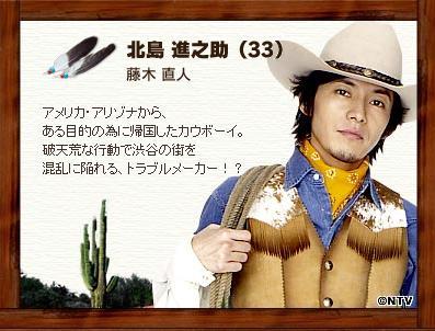 2009夏季土九.JPG
