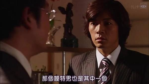 [SUBPIG][Shiawase ni Narou yo ep08].rmvb_20110608_134729.jpg