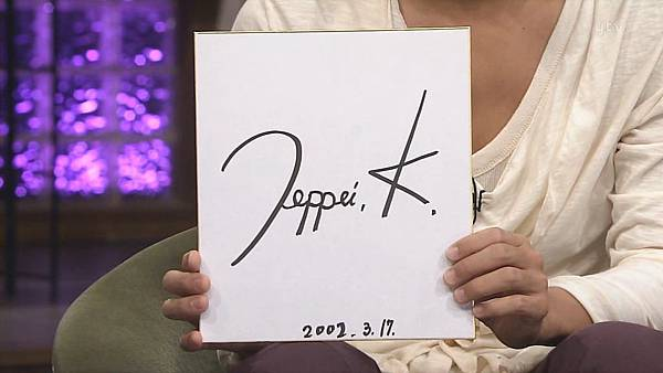 [20081019]おしゃれイズム#170-小池徹平.avi_001083900.jpg