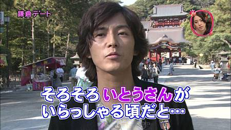 [20110515]おしゃれイズム#291-いとうあさこさん.avi_000695362.jpg