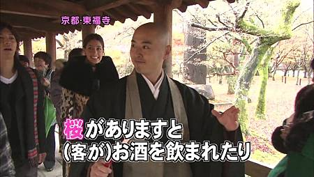 [20091227]おしゃれイズム#225- Kyoto SP  Part 1 (960x540 x264).mp4_20110502_143455.jpg