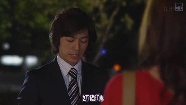 [SUBPIG][Shiawase ni Narou yo ep03].rmvb_200930.682.jpg