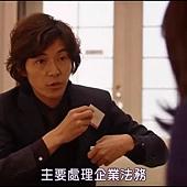 [SUBPIG][Shiawase ni Narou yo ep01].rmvb_002876201.jpg