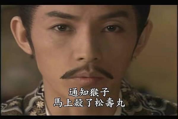 太閤記03.rmvb_031413.205.jpg