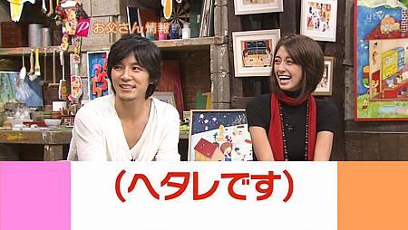[20081019]おしゃれイズム#170-小池徹平.avi_000469833.jpg