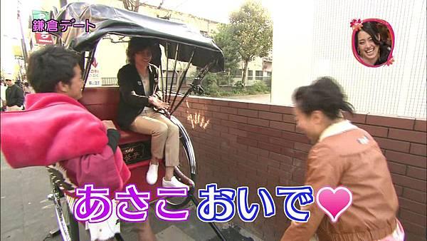 [20110515]おしゃれイズム#291-いとうあさこさん.avi_001035969.jpg