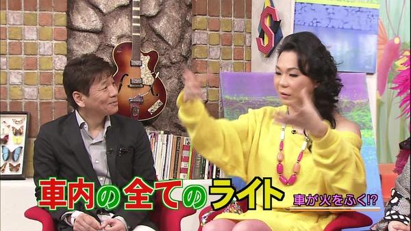 [20110213]おしゃれイズム-ミッツマングローブ (1280X720).avi_000721688.jpg