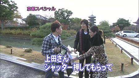 [20091227]おしゃれイズム#225- Kyoto SP  Part 1 (960x540 x264).mp4_20110502_142729.jpg