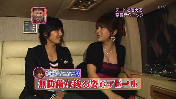 200811.02おしゃれイズム.avi_001245900.jpg