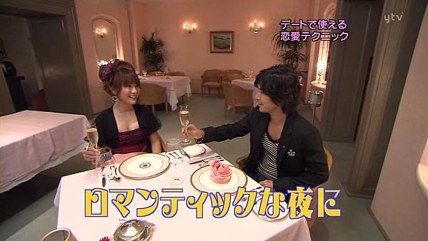 200811.02おしゃれイズム.avi_000973000.jpg