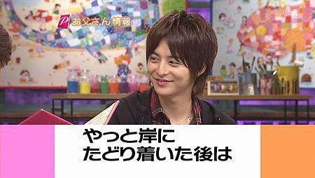 [20081019]おしゃれイズム#170-小池徹平.avi_000462566.jpg