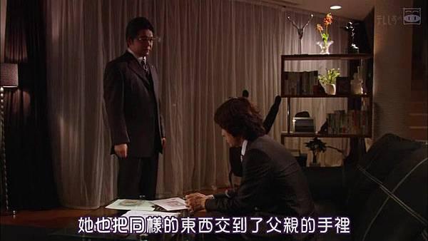 [SUBPIG][Shiawase ni Narou yo ep08].rmvb_20110608_134649.jpg