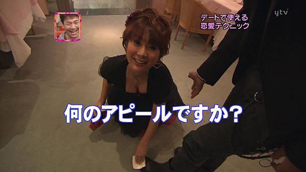 200811.02おしゃれイズム.avi_001143766.jpg