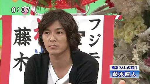 20110509 笑っていいともtelephone shocking 藤木直人.avi_000101959.jpg