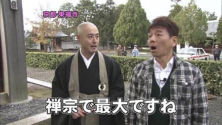 [20091227]おしゃれイズム#225- Kyoto SP  Part 1 (960x540 x264).mp4_20110502_161349.jpg