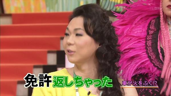 [20110213]おしゃれイズム-ミッツマングローブ (1280X720).avi_000688088.jpg