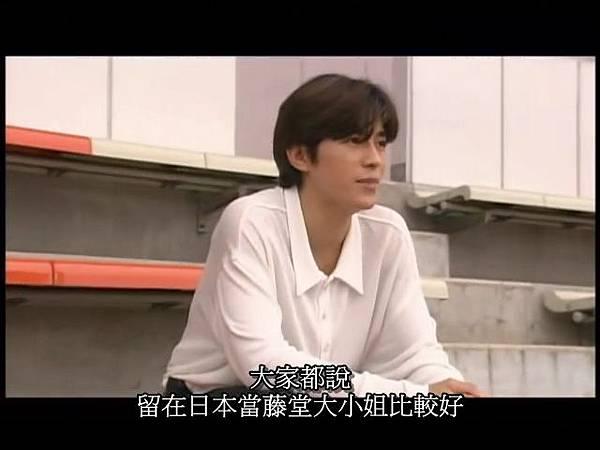 1995-花より男子02.rmvb_000540473.jpg