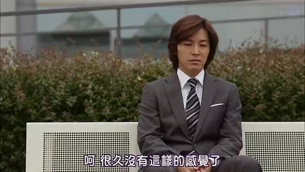 [SUBPIG][Shiawase ni Narou yo ep08].rmvb_20110608_120552.jpg
