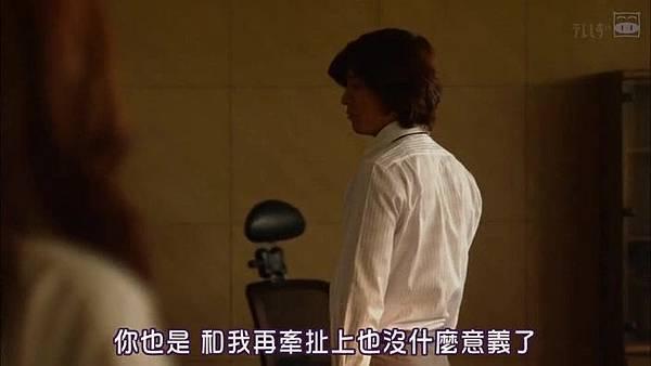 [SUBPIG][Shiawase ni Narou yo ep08].rmvb_20110608_141942.jpg
