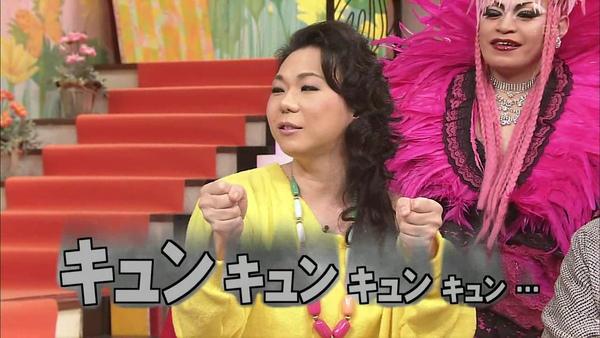 [20110213]おしゃれイズム-ミッツマングローブ (1280X720).avi_000744878.jpg