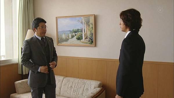Shiawase ni Narou yo ep05[1920x1080p H.264 AAC].mkv_20110518_213749.jpg