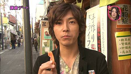 [20110515]おしゃれイズム#291-いとうあさこさん.avi_000968802.jpg