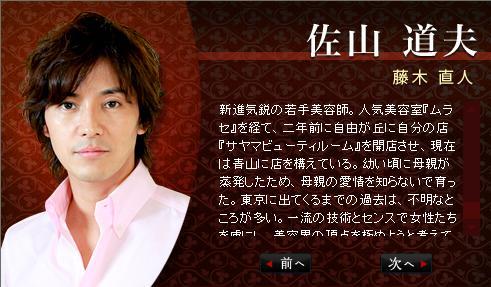 2009春季木九.JPG
