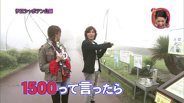 293(20110529)oshareism観月ありさ.avi_000145178.jpg
