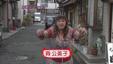 [20091227]おしゃれイズム#225- Kyoto SP  Part 1 (960x540 x264).mp4_20110502_151317.jpg