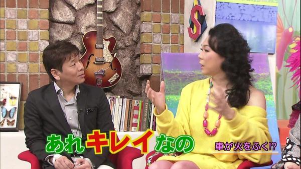 [20110213]おしゃれイズム-ミッツマングローブ (1280X720).avi_000718818.jpg