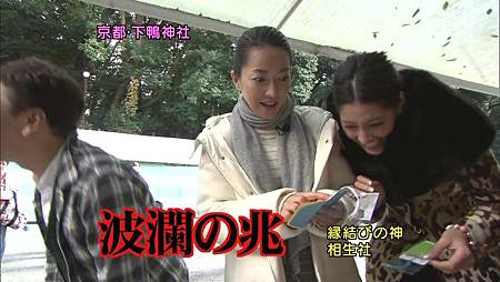 [20091227]おしゃれイズム#225- Kyoto SP  Part 1 (960x540 x264).mp4_20110502_145747.jpg