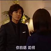 [SUBPIG][Shiawase ni Narou yo ep01].rmvb_002923014.jpg