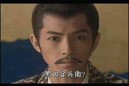 太閤記03.rmvb_031237.119.jpg