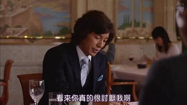 [SUBPIG][Shiawase ni Narou yo ep04].rmvb_224907.296.jpg