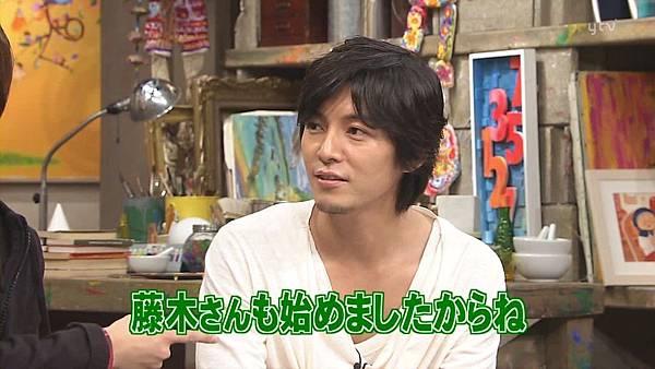 [20081019]おしゃれイズム#170-小池徹平.avi_000325566.jpg