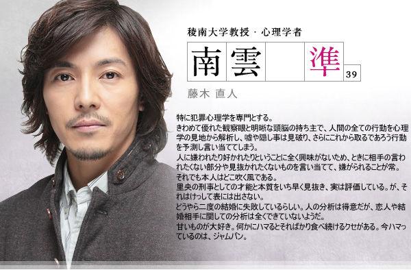 2011冬季日劇.jpg