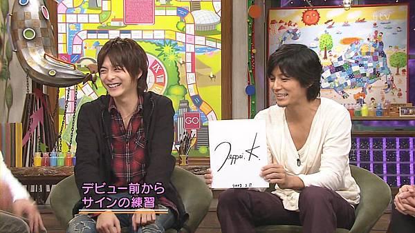 [20081019]おしゃれイズム#170-小池徹平.avi_001102266.jpg