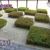 [20091227]おしゃれイズム#225- Kyoto SP  Part 1 (960x540 x264).mp4_20110502_143635.jpg