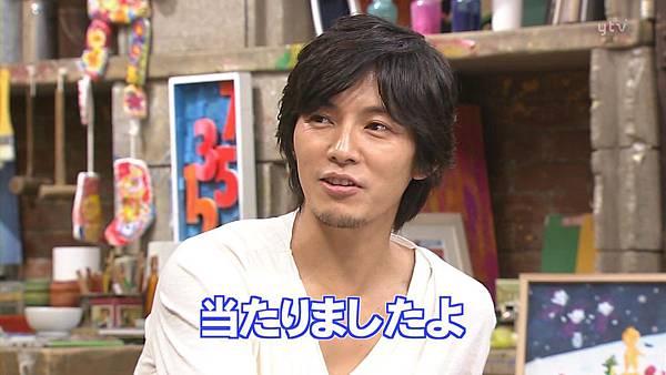 [20081019]おしゃれイズム#170-小池徹平.avi_000783300.jpg