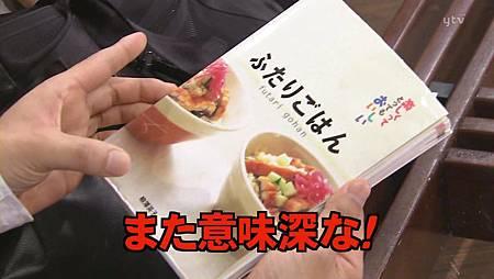 [20081019]おしゃれイズム#170-小池徹平.avi_000230166.jpg
