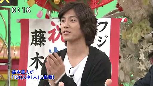 20110509 笑っていいともtelephone shocking 藤木直人.avi_20110509_192948.jpg